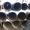 Металлопрокат новый и б/у - Изображение #3, Объявление #145241