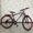 Велосипед спортивный горный #1484557