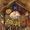 Подарки новоселам.тойбастар.Казахские обереги ,  адыраспан #1590180