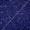 Синий Мастербатч  (PF 701BL) #1684759