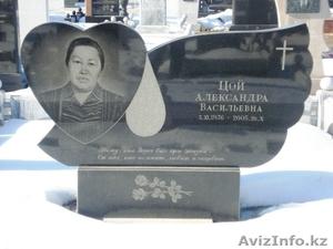 Памятники в Ташкенте Узбекистан - Изображение #1, Объявление #643738