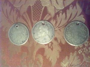 китайские антикварные монеты Мао Цзэ-дуна  - Изображение #2, Объявление #731982