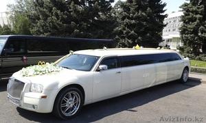 лимузин на свадьбу в Алматы - Изображение #6, Объявление #1346217
