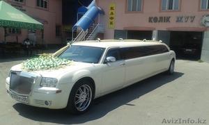лимузин на свадьбу в Алматы - Изображение #1, Объявление #1346217