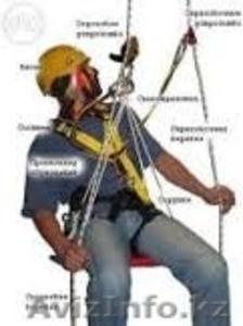Требуются посредники (промышленный альпинизм ) - Изображение #1, Объявление #1376296