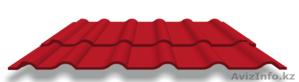 """Металлочерепица """"Испанская дюна"""" толщиною 0,45 мм - Изображение #1, Объявление #1629759"""