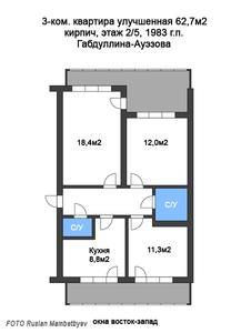 3-ком. Квартира улучшенная Бостандыкский р-н продажа (вариант обмена на 2-ком. + - Изображение #1, Объявление #1683025