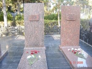 Памятники в Ташкенте Узбекистан - Изображение #4, Объявление #643738