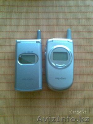 добавлением сотовые телефоны на продажу алматы основной функцией