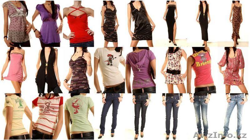 Стильная Брендовая Одежда Для Женщин С Доставкой