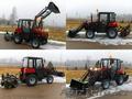 Трактор МТЗ «Беларус» 320 МУП
