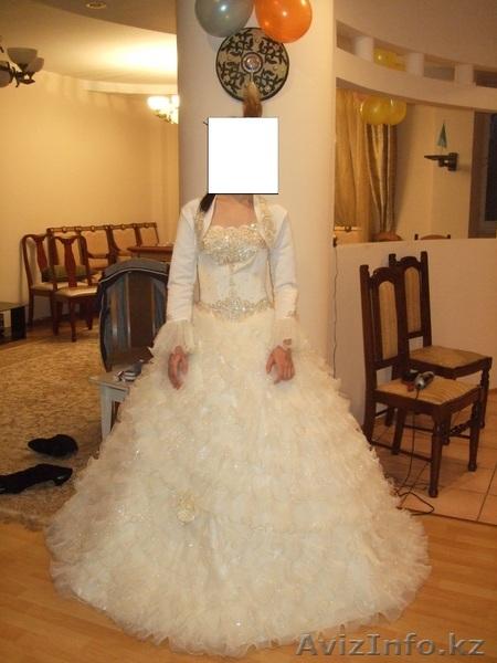 жизни » Blog Archive » казахские платья фото