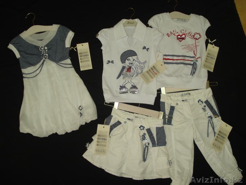 Bulicca Детская Одежда Интернет Магазин