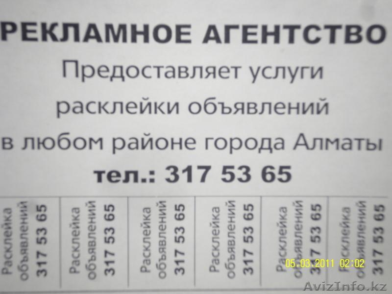 Образец договора для работника - 473c5