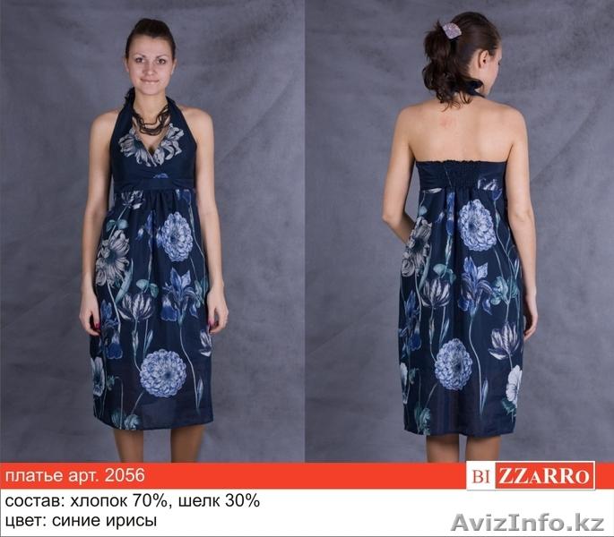 Биззарро женская одежда