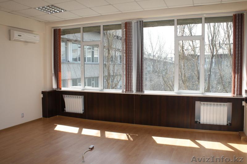 Аренда офиса в алматы в бизнес центре аренда офиса у метро восстания