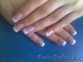 Наращивание ногтей качественно г.Алматы - Изображение #2, Объявление #314643