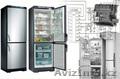 Ремонт холодильников и электронных модулей в Алматы, Объявление #195598