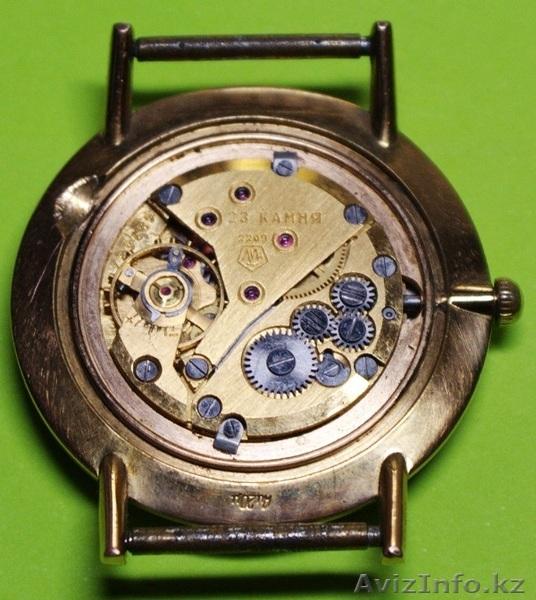 Часы Sekonda 26 камней СССР в Протвино. Магазины часов