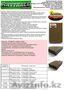 Сверхпрочные рулонные напольные покрытия! УЖЕ В АЛМАТЫ!!! - Изображение #8, Объявление #119447