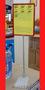 пластиковые подставки, холдеры,ценникодержатели,гардеробные номерки, Объявление #12307