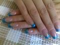 Наращивание ногтей на дому профессионально, г.Алматы, Объявление #386318