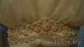 Вечернее платье жемчужного цвета - Изображение #2, Объявление #398184