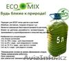 100% Органический Биостимулятор для  всех типов цветов и растений