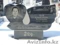 Памятники в Ташкенте Узбекистан, Объявление #643738