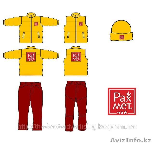 orby детская одежда интернет магазин