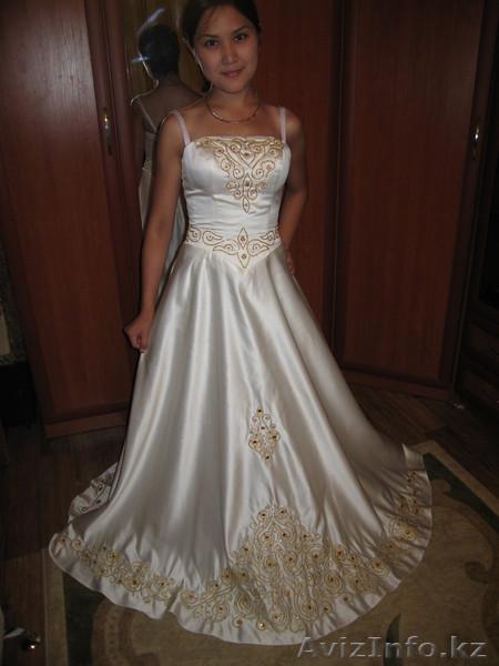Платья алматы недорого с