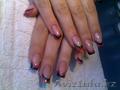 Качественно, Наращивание ногтей! - Изображение #2, Объявление #716297