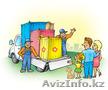 Организация переездов в Алматы