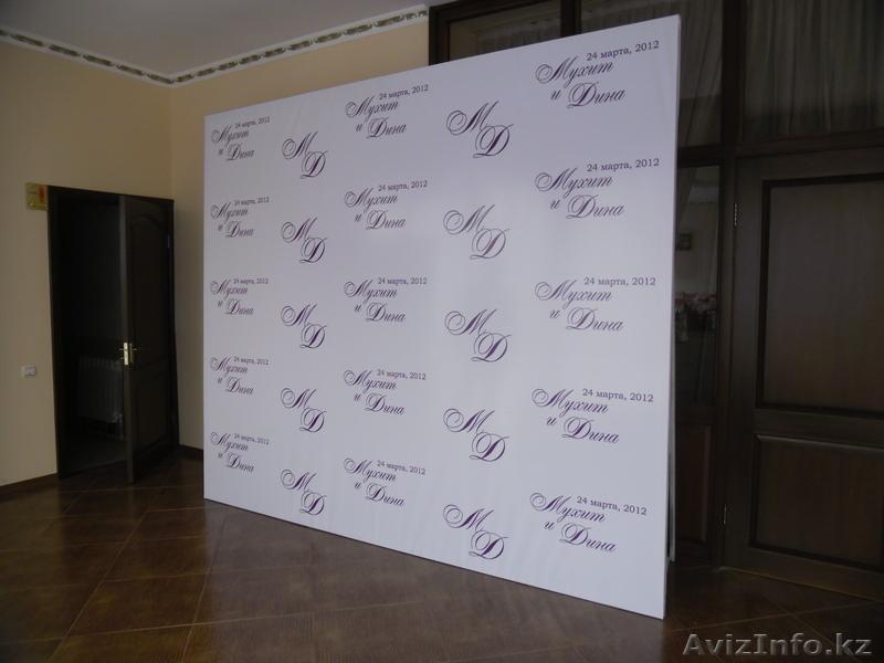 http://almaty.avizinfo.kz/content/files/kazakhstan/201208/f_sam_1549_20120308081017.jpg