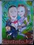 Портрет и шарж на жениха и невесту