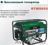 Генераторы  RTM9665 в Алматы
