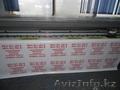Печать баннеров с доставкой в Алматы, Объявление #851041