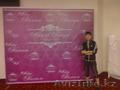 Свадебный фон  в аренду  в Алматы. - Изображение #2, Объявление #860579