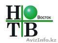 НТВ восток — установка комплекта спутникового ТВ Алматы, Объявление #869087