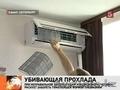 Ремонт кондиционеров в Алматы  и пригороде - Изображение #4, Объявление #881532