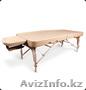 Складной (переносной) массажный стол. - Изображение #2, Объявление #886891