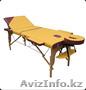 Складной (переносной) массажный стол. - Изображение #4, Объявление #886891