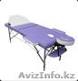 Складной (переносной) массажный стол. - Изображение #3, Объявление #886891