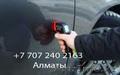 Анализ, диагностика, проверка лакокрасочного покрытия автомобиля