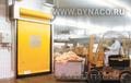 Скоростные ворота Dynaco - Изображение #5, Объявление #898527