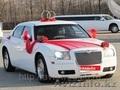 свадебный прокат авто с водителем  - Изображение #4, Объявление #929082