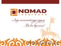 NOMAD - Страховая компания