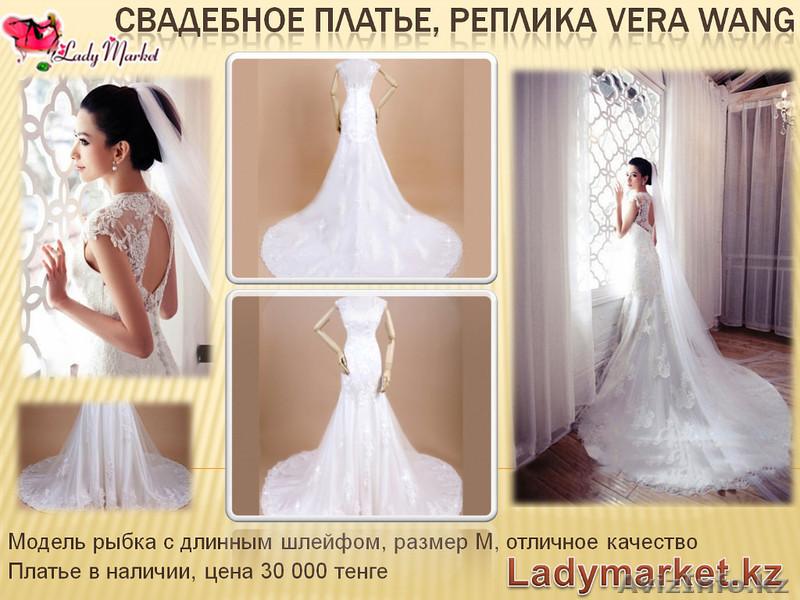 Для Свадьба Платья Цена