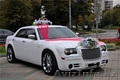 свадебный прокат авто , Объявление #945670