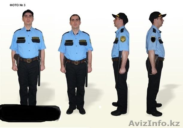 Форменная Одежда Охранника